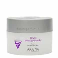 Aravia Revita Massage Powder Тальк для массажа лица 150 мл.
