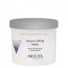 Aravia Amyno-Lifting Маска альгинатная с аргирелином 550 мл.