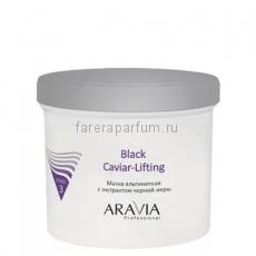 Aravia Black Caviar-Lifting Маска альгинатная с экстрактом черной икры 550 мл.