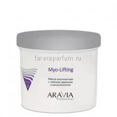 Aravia Myo-Lifting Маска альгинатная с чайным деревом и миоксинолом 550 мл.