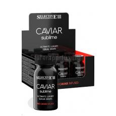 "Selective Caviar Sublime Восстанавливающая сыворотка мгновенного действия ""Ultimate Luxury Serum Drops"" 6*10 шт."