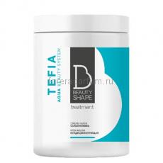 Tefia Beauty Shape Treatment Крем-маска кондиционирующая 1000 мл.