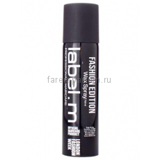 Label.M Fashion Edition Wax-Spray Воск-спрей 150 мл.