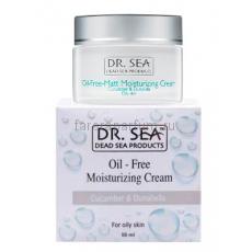 Dr. Sea Крем для лица безжировой увлажняющий с экстрактами огурца и дуналиеллы 50 мл.