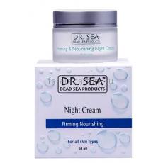Dr. Sea Крем для лица укрепляющий и питательный ночной 50 мл.