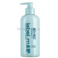 Label.M Anti-Frizz Shampoo Разглаживающий шампунь 300 мл.