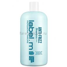 Label.M Anti-Frizz Shampoo Разглаживающий шампунь 1000 мл.
