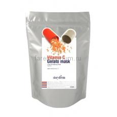Storyderm Healing Gelato Mask Vitamin C Маска 1000 гр.