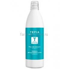 Tefia Treats by Nature Шампунь для окрашенных волос с маслом кокоса 1000 мл.