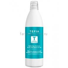 Tefia Treats by Nature Шампунь увлажняющий для сухих и ослабленных волос с алоэ вера и миндальным молочком 1000 мл.