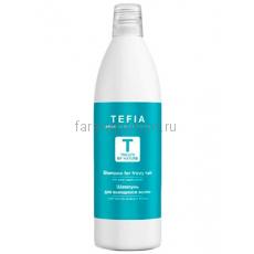 Tefia Treats by Nature Шампунь для вьющихся волос с экстрактом зеленого яблока 1000 мл.
