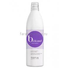 Tefia B.blond Treatment Шампунь серебристый для светлых волос 1000 мл.