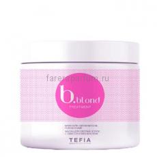 Tefia B.blond Treatment Маска для светлых волос с абиссинским маслом 500 мл.
