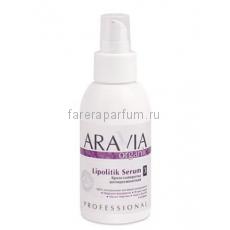 "Aravia Organic Крем-сыворотка антицеллюлитная ""Lipolitik Serum"" 100 мл."