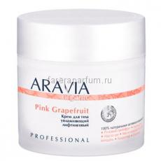 Aravia Organic Pink Grapefruit Крем для тела увлажняющий лифтинговый 300 мл.