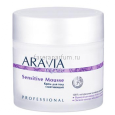 Aravia Organic Sensitive Mousse Крем для тела смягчающий 300 мл.