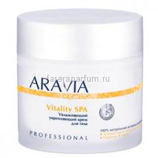 Aravia Organic Vitality SPA Крем для тела увлажняющий укрепляющий 300 мл.