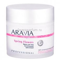Aravia Organic Spring Flowers Крем для тела питательный цветочный 300 мл.