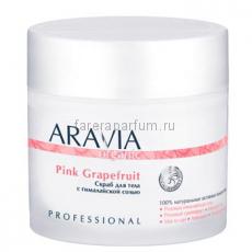 Aravia Organic Pink Grapefruit Скраб для тела с гималайской солью 300 мл.