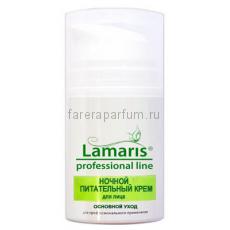Lamaris Ночной питательный крем для лица 100 мл.