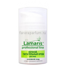 Lamaris Ночной питательный крем для лица 50 мл.