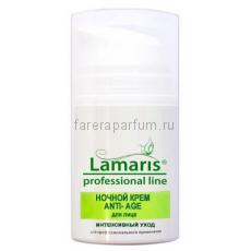 Lamaris Ночной крем Anti-Age для лица 100 мл.