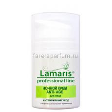 Lamaris Ночной крем Anti-Age для лица 50 мл.