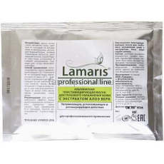 Lamaris Альгинатная пластифицирующая маска для глубокого увлажнения кожи с экстрактом алоэ вера 30 гр.