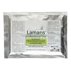 Lamaris Альгинатная моделирующая лифтинг-маска с протеинами молока и коллагеном 30 гр.