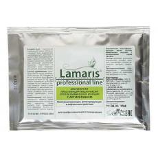 Lamaris Альгинатная пластифицирующая маска против мимических морщин с аргирелином 30 гр.