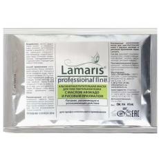 Lamaris Альгинатная питательная маска для чувствительной кожи с маслом авокадо и рисовым крахмалом 30 гр.