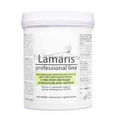Lamaris Альгинатная питательная маска для чувствительной кожи с маслом авокадо и рисовым крахмалом 180 гр.