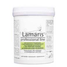 Lamaris Альгинатная очищающая, отшелушивающая и обновляющая пластифицирующая маска с экстрактом папайи, аргинином и миоксинолом 180 гр.