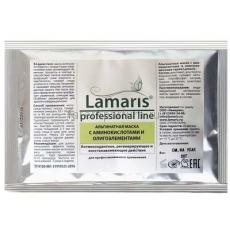 Lamaris Альгинатная маска с аминокислотами и олигоэлементами 30 гр.