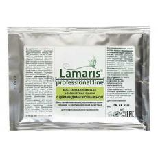 Lamaris Восстанавливающая альгинатная маска с церамидами и скваленом 30 гр.