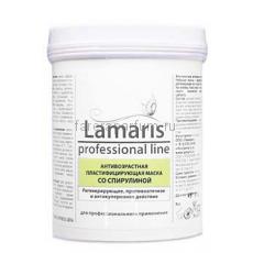 Lamaris Антивозрастная пластифицирующая маска со спирулиной 180 гр.
