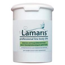 Lamaris Маска антицеллюлитная восстанавливающая для тела 1,5 кг.