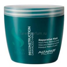 Alfaparf Sdl R Reparative Mask Маска для поврежденных волос 500 мл.