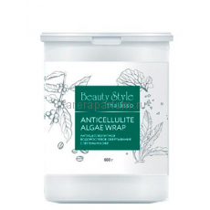 Beauty Style Thalasso Антицеллюлитное водорослевое обертывание с зеленым кофе 600 гр.