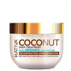Kativa Coconut Восстанавливающая маска с органическим кокосовым маслом для поврежденных волос 250 мл.