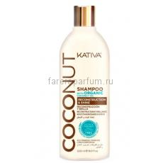 Kativa Coconut Восстанавливающий шампунь с органическим кокосовым маслом для поврежденных волос 500 мл.