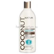 Kativa Coconut Восстанавливающий кондиционер с органическим кокосовым маслом для поврежденных волос 500 мл.