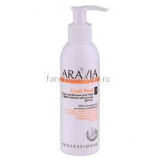 Aravia Organic Гель-эксфолиант для тела с фруктовыми кислотами Fruit Peel 150 мл.