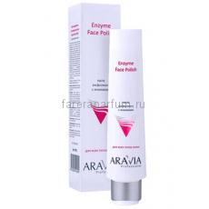 Aravia Enzyme Face Polish Паста-эксфолиант для лица с энзимами 100 мл.