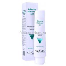 Aravia Крем для лица балансирующий с матирующим эффектом 100 мл.