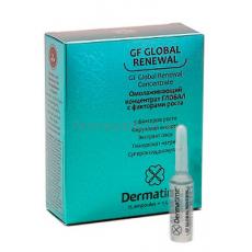 "Dermatime GF Global Renewal Омолаживающий концентрат ""Глобал с факторами роста"" 15 ампул по 1,5 мл."