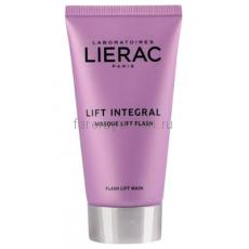Lierac Лифт Интеграль Флэш-маска для лица 75 мл.