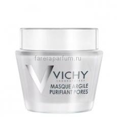 Vichy Masque Argile Purifiant Pores Минеральная очищающая поры маска с глиной 75 мл.
