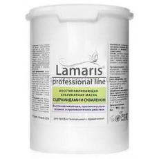 Lamaris Восстанавливающая альгинатная маска с церамидами и скваленом 400 гр.