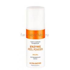 Aravia Enzyme Peel Powder Пудра энзимная очищающая против вросших волос 150 мл.